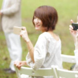 Koyama Chisa