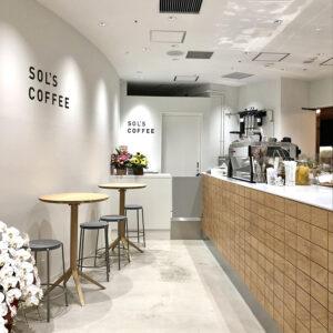 SOL'S COFFEE 東京スカイツリータウンソラマチ店