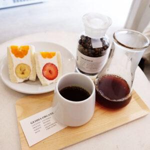 HAGAN ORGANIC COFFEE